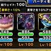 level.1393【ウェイト100】第178回闘技場ランキングバトル4日目