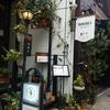 元町のジャズ喫茶