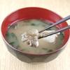 まいたけで味噌汁を作ると黒っぽくなる…でもそれは美味しい旨味が出た証拠なんです!