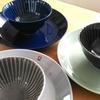 波佐見焼のお茶碗とイッタラのティーマ