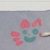 100円で出来る実験キット③「色が変わる紙」