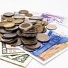 【自由英作文】日本の新紙幣に関してどう考えるか