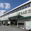 東北新幹線-16:北上駅