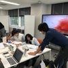 ハイブリッドインターナショナルコース通信【9月14日】