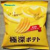 山芳製菓 極深ポテト 北海道リッチバター味