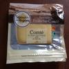 ComtéチーズをLIDLで見つけて買ってみました!