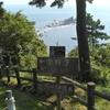 神奈川県の過疎地域、真鶴町へ行ってきた