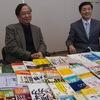 富田勲・源氏物語芸術祭2011--電子楽器と人形舞による新世界