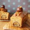 Cake aux Marrons (栗のパウンドケーキ)
