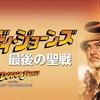 【世界遺産】映画「インディ・ジョーンズ 最後の聖戦」の舞台となった遺跡「ペトラ」