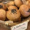 【鎌倉】パンマニア絶賛!ふすまパンといったらココでしょ!キビヤベーカリー
