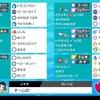 """剣盾S4使用構築 オールラウンドカバドラパ ~果てしなき""""Dreamer""""への道~ 最終34位39位"""