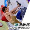 ★6月6日(火)・7日(水)・8日(木)の利用制限のおしらせ★