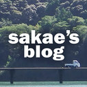 sakae's blog