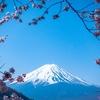 【ギネス認定】世界最古の記録を樹立!日本の魅力とは