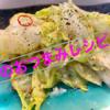 """""""春のおつまみ""""レシピ!〜アーリオオーリオで簡単おつまみ作り〜【パナゲ-kitchen-】"""
