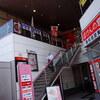 京阪樟葉駅周辺でスナップ写真撮ってきた!