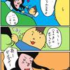 【子育て漫画】年の離れた姉弟の仲睦まじさにほっこり
