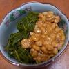 幸運な病のレシピ( 1044 )朝:チジミホウレンソウ胡麻和え、味噌汁、目玉焼き、カツとハタハタのケチャップソース
