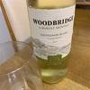 カリフォルニアワイン ウッドブリッジ ソーヴィニオン・ブラン 2017