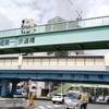 隅田川に架かる橋を歩く その6