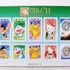 【特殊切手】日本国際切手展2011(シール式) (2011年7月28日(木)発売)