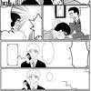 チェスと日本社会とタバスコと4【国際交流×漫画】