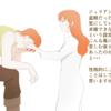 ジュリアン&レナ(FE新・紋章)