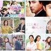 8月から始まる韓国ドラマ(BS)#2-2 8/16〜31 放送予定