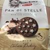 輸入菓子:バリラムリーノビアンコ:パンディステッレ/リンゴ/クオリチーニ
