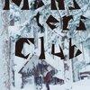 「モンスターズクラブ」 2012