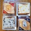 ブランジェ浅野屋 @ルミネ横浜 究極のトースト専用食パンTHE TOASTに新作【チーズ&塩豆】が出た