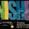 「大阪マラソン2018」完走のご報告