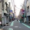 代々木上原不動産 賃貸 毎日速報!!5/13(水)