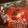 【感想】「GODZILLA 決戦機動増殖都市」を観てきた!