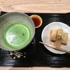 京都オフに行ってきました