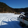 白河エンジョイスポーツランド 冬季閉鎖のお知らせ