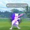ポケモンGO! Pokémon GO Fest 2020 Day2-2 サカキ討伐 シャドウミュウツーの個体値は・・・