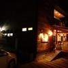 安曇野のスープカレー屋「ハンジロー」