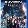 X-MEN: アポカリプス(2016)