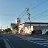 イトーヨーカドー尾張旭店