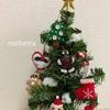 ハンドメイドで彩るクリスマスツリー・フェルトのクリスマスオーナメントの飾り付け