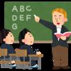 英語を子供に習わせるのは親の義務で親も英語を学びなさい