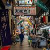 【京の冬の旅2016】下鴨神社と出町枡形商店街を歩く