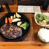 🚩外食日記(27)    宮崎ランチ       🆕「けんちゃんステーキ」より、【生手ごねハンバーグ300g】‼️