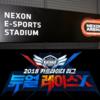 e-Sportsは誰もが楽しめるエンターテインメント!
