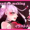 【イラスト&動画】バレンタインに向けてストロベリーチョコをイメージした女の子を描きました!