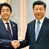 中国での首脳会談写真、日本だけ国旗なし 中国側、国内に配慮か