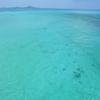 沖縄県最北の秘島、「野甫島」