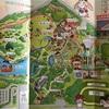わんぱく公園(栃木県壬生町)